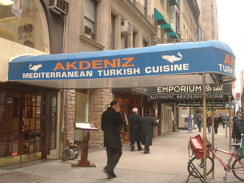 Akdeniz midtown lunch finding lunch in the food for Akdeniz turkish cuisine nyc
