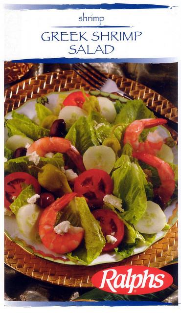 Greek-Spiced Baked Shrimp Recipe at Epicurious.com