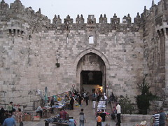 Jerusalem - Damascus Gate