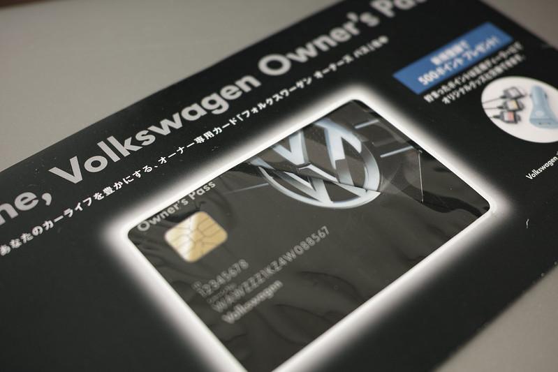 Volkswagen Owner's Pass