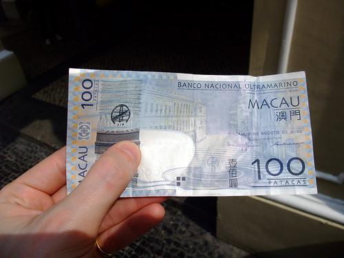 Moderately rare money - a hundred patacas