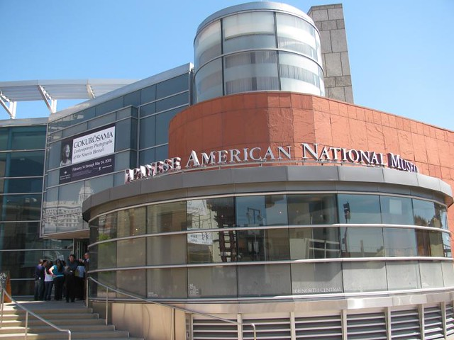 japanese american national museum entrance