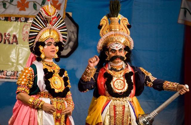 Kannada drama groups in bangalore dating 1