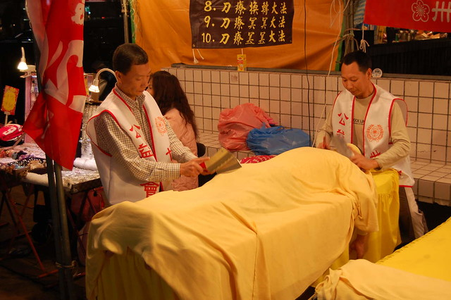 knife massage and fortune teller 2