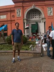 Cairo Museum - Cairo Egypt