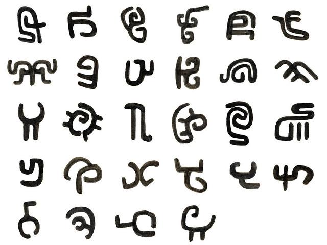 Шрифт символы