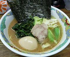pho(0.0), udon(0.0), noodle(1.0), meal(1.0), zåni(1.0), kuy teav(1.0), food(1.0), dish(1.0), soup(1.0), cuisine(1.0), soba(1.0), nabemono(1.0),