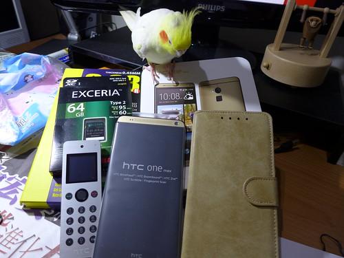 HTC One Max 與相關週邊