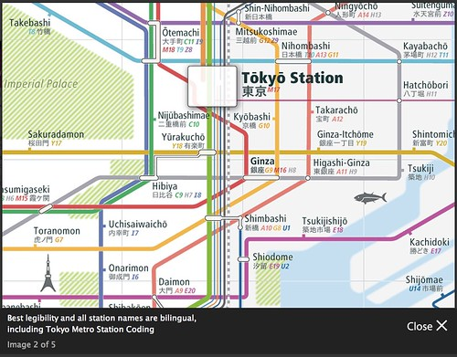 Screenshot of Vollmer Design INFORMA Tokyo Rail and Subway Map.