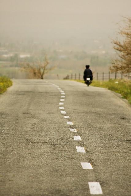 Way & Away