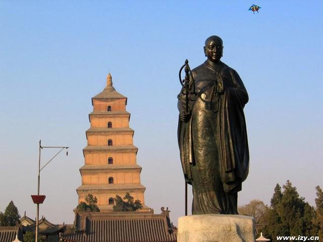 Big Wild Goose Pagoda & Monk Xuan Zang