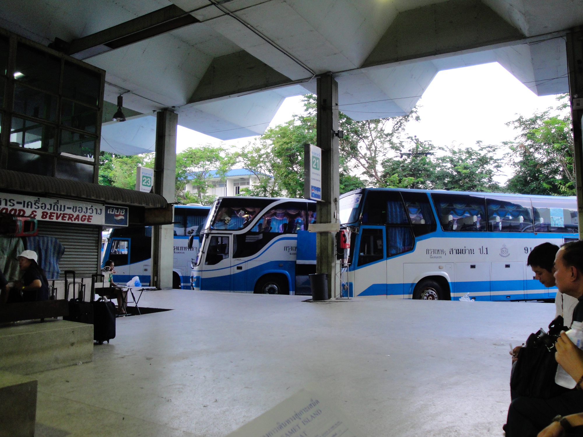 ekamai bus station