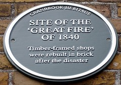 Photo of Green plaque number 1452