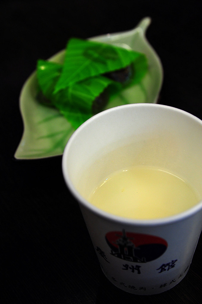 慶州館-松子茶
