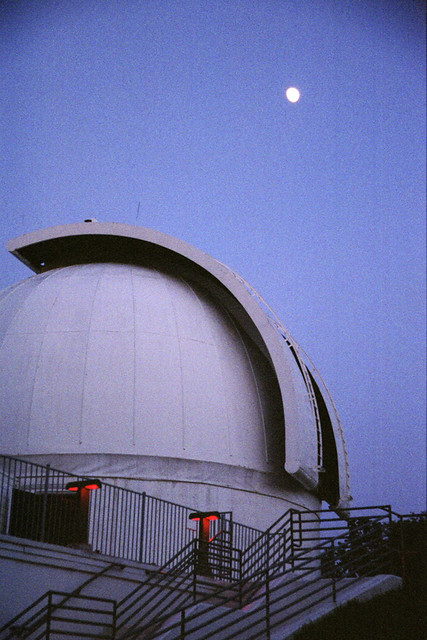 The moon over HMNS' George Observatory.