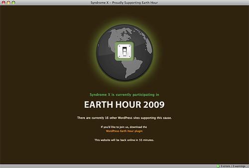 WordPress plugin: Earth Hour screenshot
