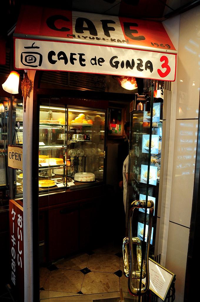 銀座 CAFE de GINZA 3丁目店