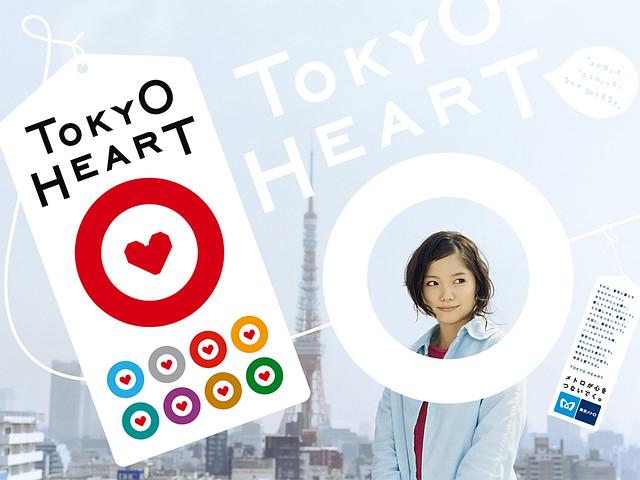 MA Tokyo Heart002