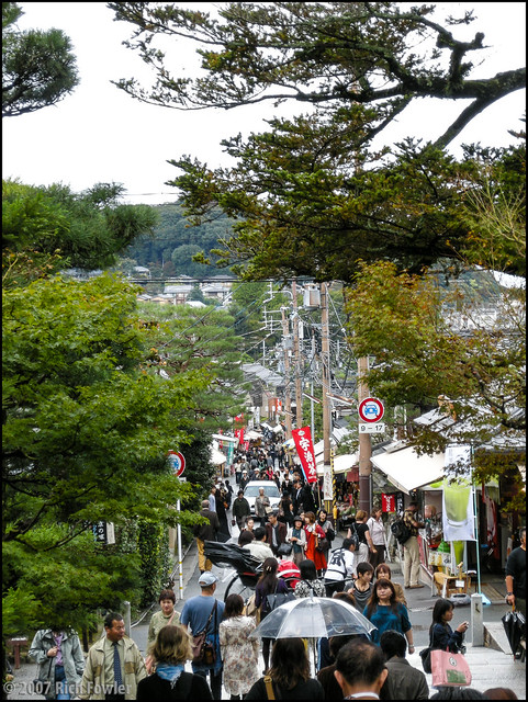 Shopping Street in Front of Ginkakuji