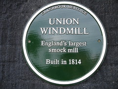 Photo of Union Windmill green plaque