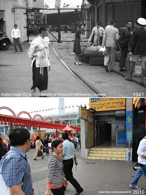 尖沙咀 - 九龍倉入口  1941