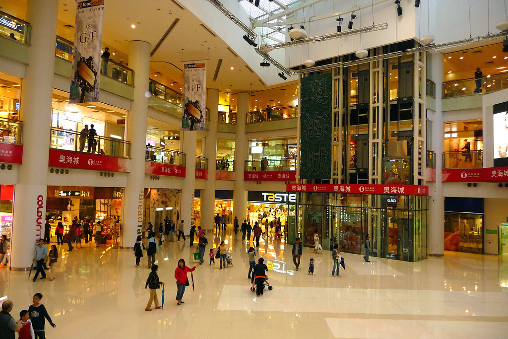 Olympian City 2 Shopping Mall Hong Kong