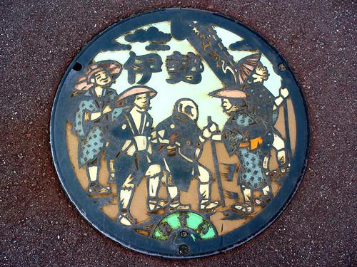 Ise city, Mie pref manhole cover(三重県伊勢市のマンホール)
