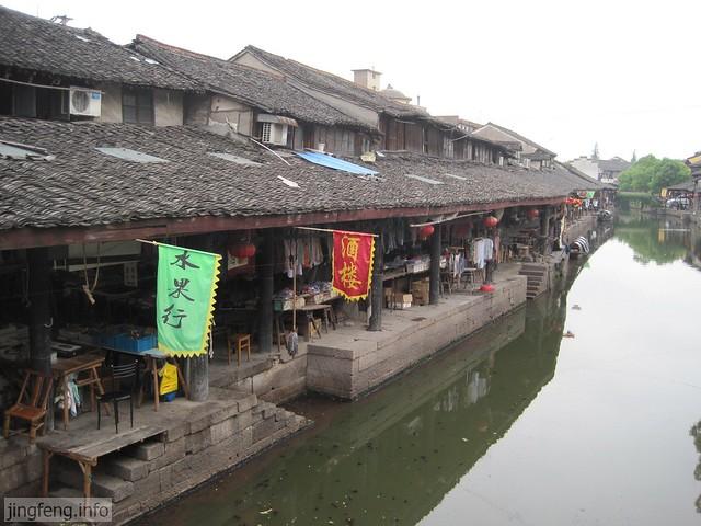 安昌古镇风景 (38)