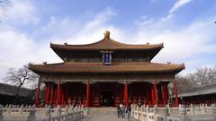 Pi Yong Palace