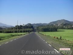 Welcome_to_Korem
