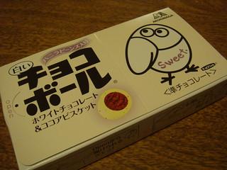 Morinaga Choco Ball