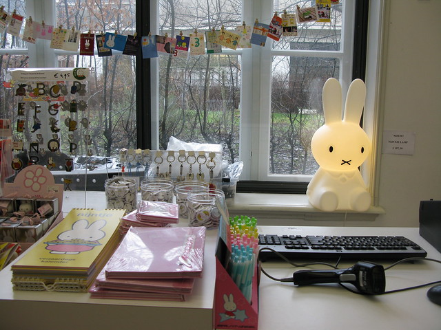 miffy lamp!