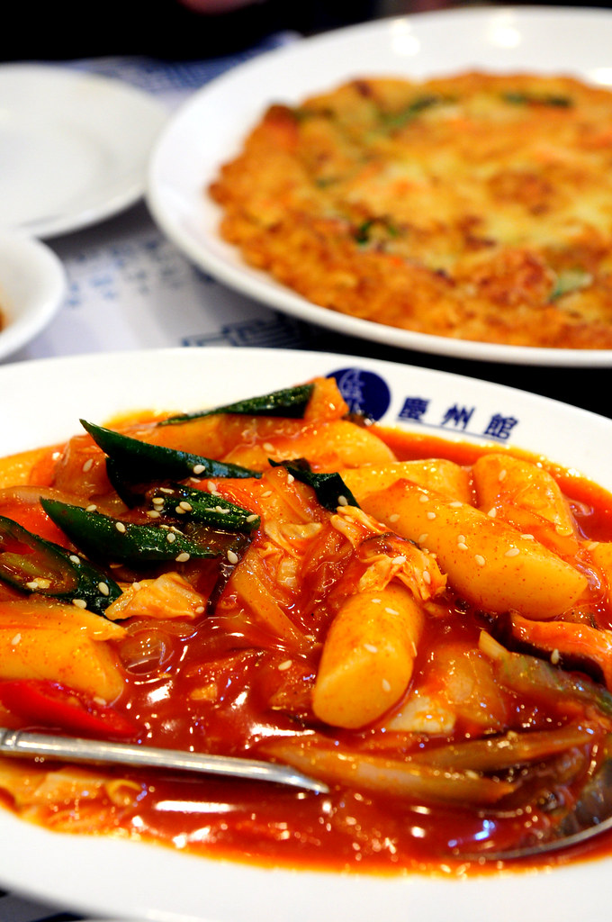 慶州館-辣炒年糕