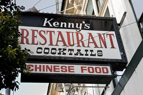 Kenny's Restaurant Cocktails... and Chinese food?