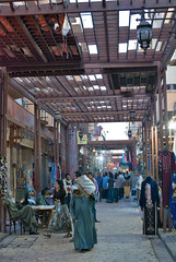 Haggle for your favourites at Old Market Street - Things to do in Luxor