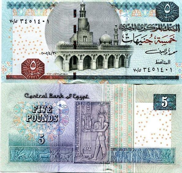 5 Libier Egypt 1989-2001, Pick 59