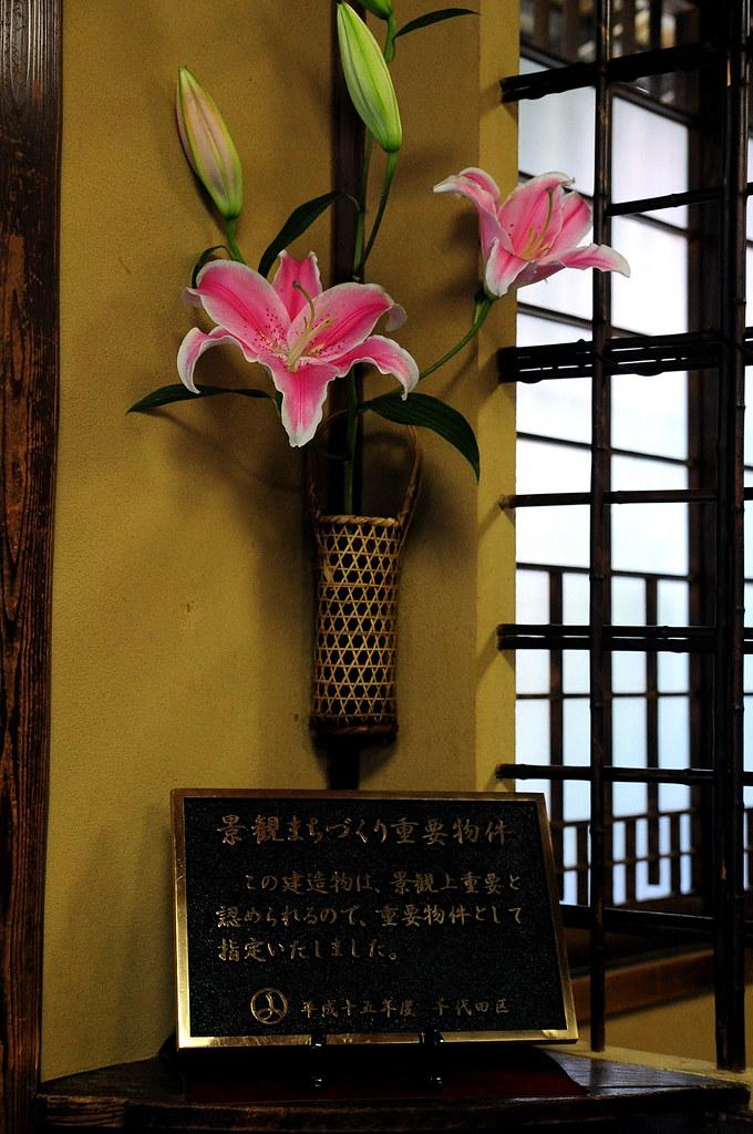 竹むら-景觀重要物件