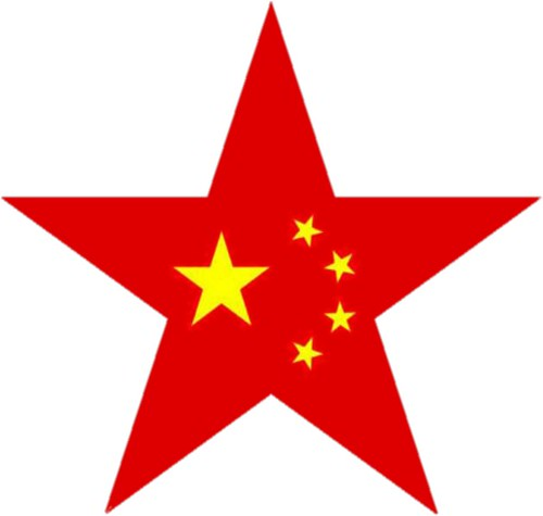 red star china case Star logos - the following ten star logo designs represent ten very different brands the red color is eye-catching and an integral part of the brand the star, in this case, ties into the name.