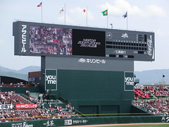 billboard(0.0), advertising(0.0), sport venue(1.0), signage(1.0), scoreboard(1.0), electronic signage(1.0), led display(1.0), display device(1.0), flat panel display(1.0), stadium(1.0),