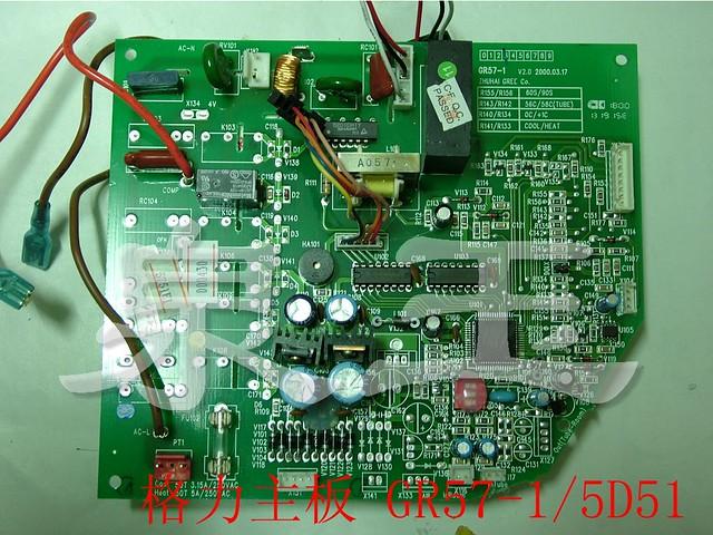 格力grjw842-a18主板电路图
