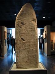Stele 31 of Tikal: Back