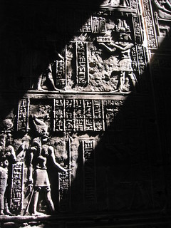 Pharoes Tomb