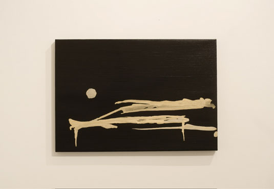 Arik Miranda, Habres+Partner Gallery, Vienna