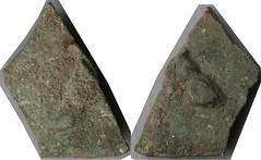 05/1 Aes Signatum Quincussus Bar. Bull; Bull, fragment showing only the hoof on both sides. AM#9934-63, 27x50mm, 63g40