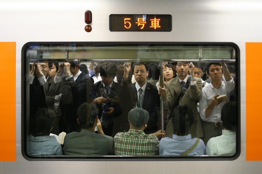 Tokyo 1455