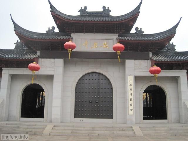 安昌古镇 安康寺 (44)
