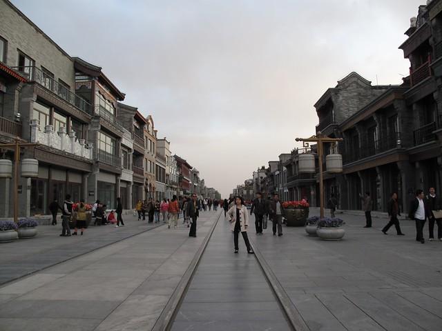 South of Qianmen