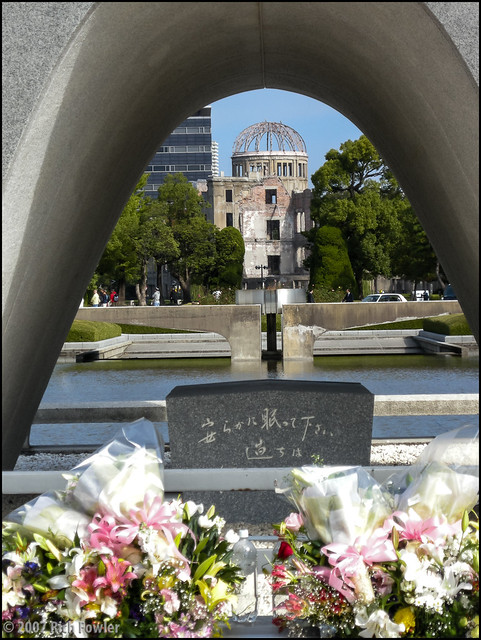 Hiroshima Peace Memorial and Shrine