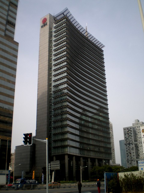 Industrial and Commercial Bank of China, Shanghai, 中国工商银行, 上海