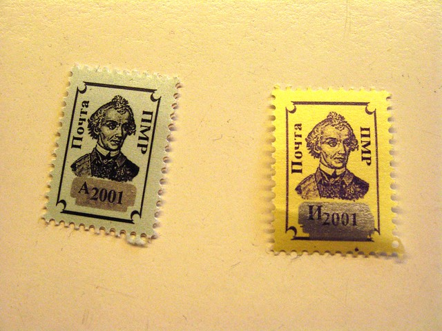 Transnistrian postage stamps